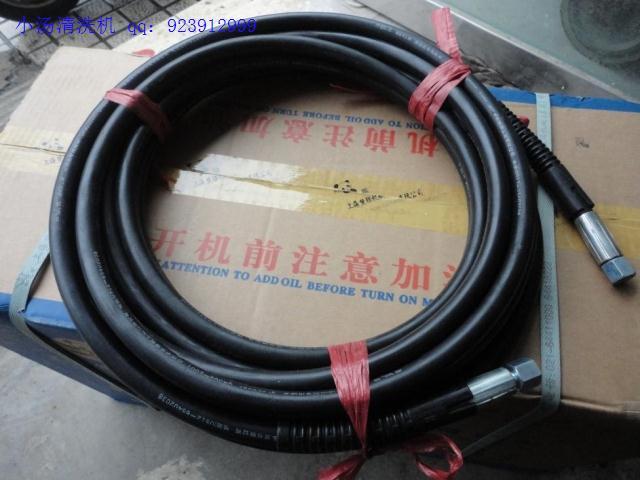 Черная кошка панда дракон QL280/380 высокий пресс мыть машинная стирка автомобиль машинально shengda карты 10 m провода трубка