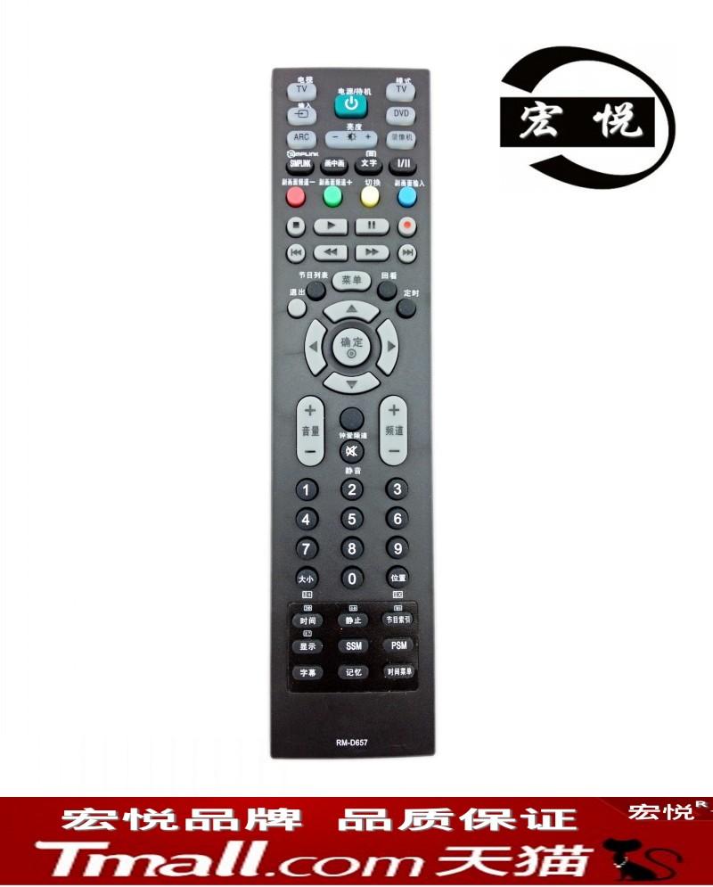 包邮 LG液晶电视遥控器 32LC2R 37LC2R 42LC2R 47LC2R-CJ