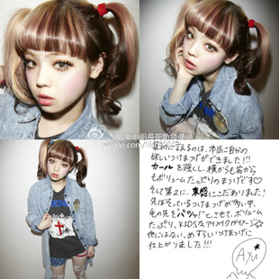 ZIPPER NADIA CandyStripper Harajuku Japanese Ayumi cross necklace with paragraph Patent