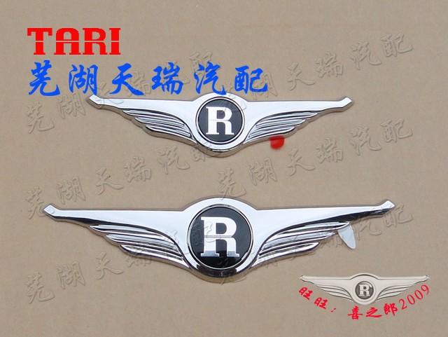 Оригинальные запасные части Chery riich логотип с крыльями r ястреб label X1 M1 G5 логотип флаг