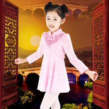 Girls fall of cheongsam Children's outfit long-sleeved Chinese wind strength guzheng classical costumes new dress