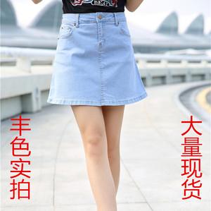 9030帅气高腰牛仔短裙A字裙半身裙