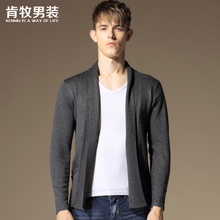 Ken pastoral knit small men cardigan sweater thin coat no buckle cape cape tide male han edition cultivate one's morality in the spring and autumn outfit