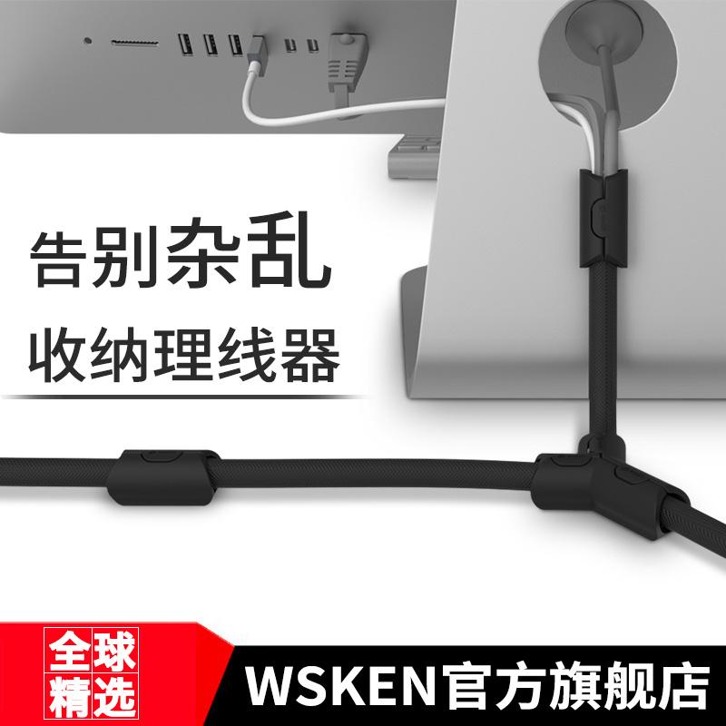 WSKEN кабель управления устройство твердый зажимы провод кабель разбираться хранение пакет трубопровод пакет трубопровод фиксированный линия устройство намотки