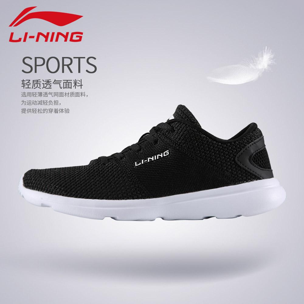 李寧跑步鞋男鞋 輕便透氣 鞋網麵慢跑鞋減震耐磨 鞋