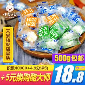 小奶花 奶酪奶片内蒙古特产原味酸奶疙瘩 儿童高钙天天奶贝牛奶片
