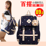 Maifan bag student bag sports bag shoulder bag outdoor canvas bag Korean men and women shoulder bags