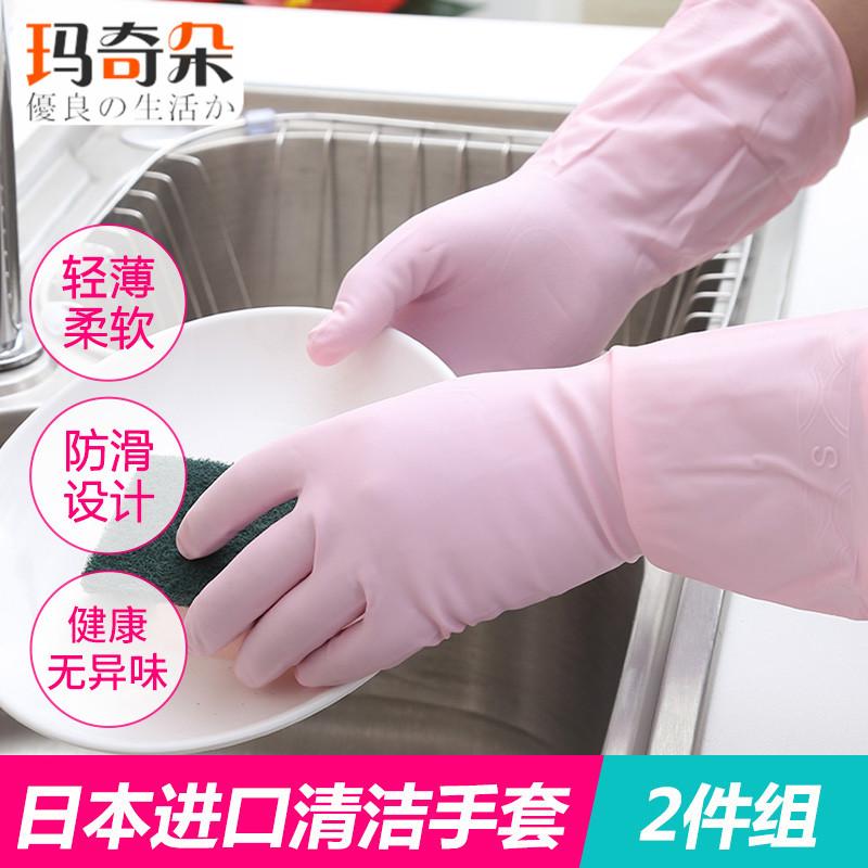 Иморт из японии домой бизнес мыть чаша резина кожаные перчатки щетка чаша прачечная одежда тонкая модель кухня прочный эмульсия перчатки 2 двойной