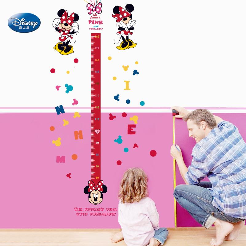 迪士尼幼兒園裝飾牆貼紙兒童房臥室可移除卡通牆貼畫米奇量身高貼