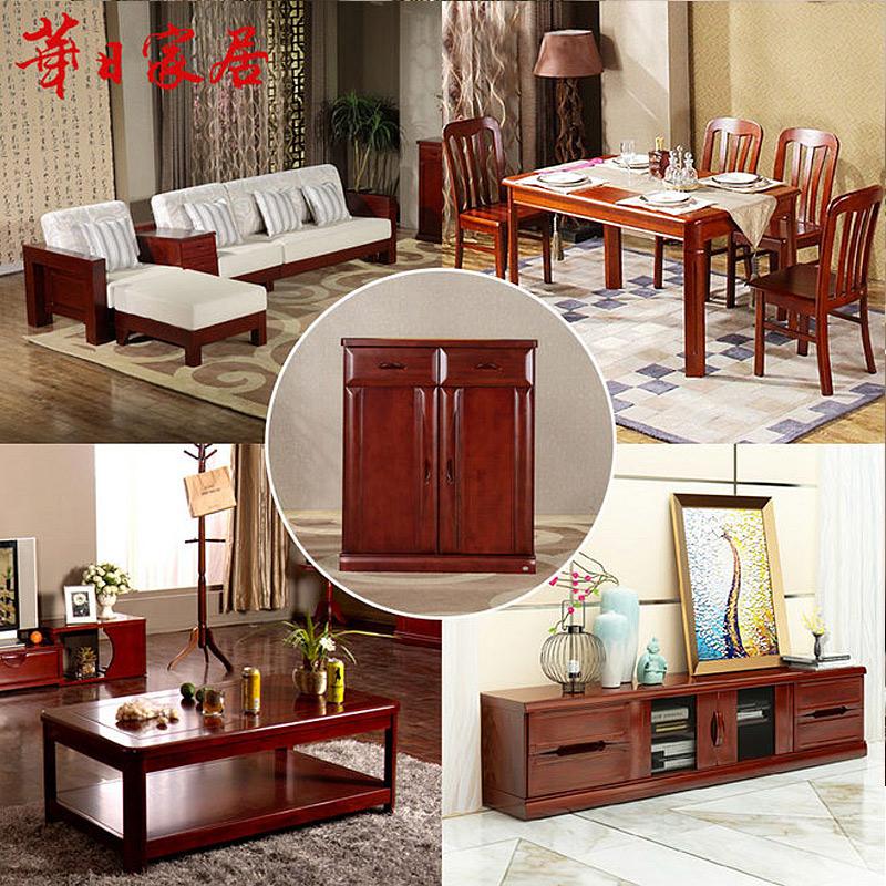 Цветущий день домой темно-бордовый китайский стиль дерево диван + кофейный столик + обеденный стол стул + телевизионный шкаф + обувной сочетание мебель