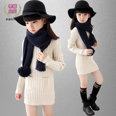 Children's wear girl's sweater set 2015 qiu dong joker European and American wind satchel hip sweater tide render unlined upper garment of children