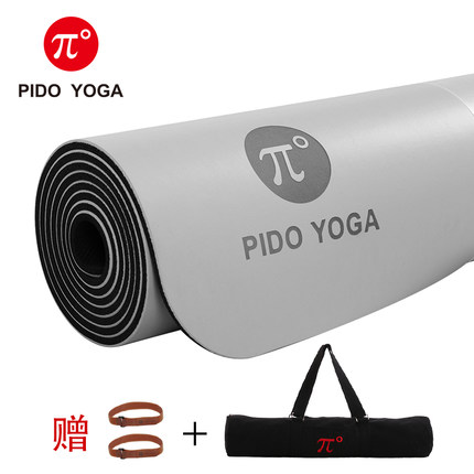 5mm天然橡胶瑜伽垫健身垫pu防滑66cm加宽环保男女教练运动垫