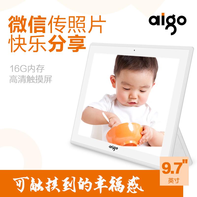 Aigo/爱国者DPF100数码相框智能9.7寸电子相册16G触屏微信传照片