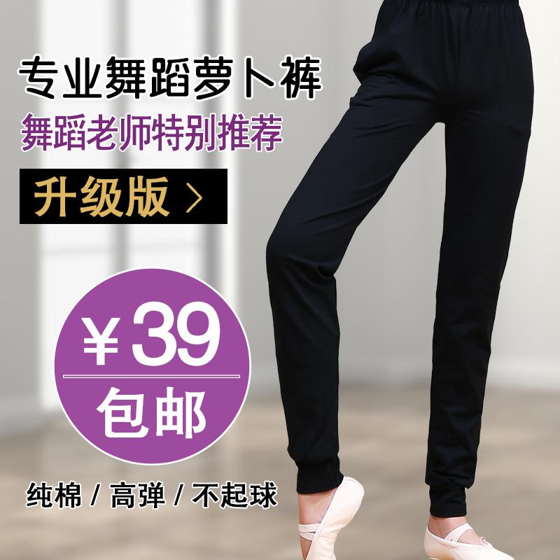 Танец брюки женские брюки 7 минут штаны редис брюки харлан брюки свободный сильный и красивый упражнение черный форма кузов железо стрелка практика гонг брюки
