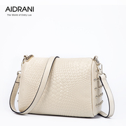 Ai Danni 2015 new Crossbody leather handbag for fall/winter fashion knitting pattern rivet ladies shoulder Messenger bag