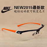 882ab3f71a3f ... myopia frames sporty TR90 half frame eye box fashion. USD $32.66; Free  shipping Nike neutral counter genuine lightweight men semi-rimless frame  glasses ...