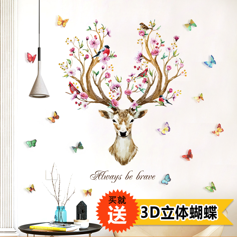 Личность творческий теплый наклейки для стен комната с несколькими кроватями гостиная декоративный спальня наклейки самоклеящийся фон стена бумага наклейки для стен живопись обои