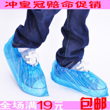 More disposable waterproof and dustproof plastic household overshoes Non-slip clean shoe bag odor-proof wear-resisting foot set of 40