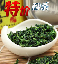 Super anxi tieguanyin tea Qing scent luzhou-flavor in bulk Autumn tea fresh tea Oolong tea 250 g mail