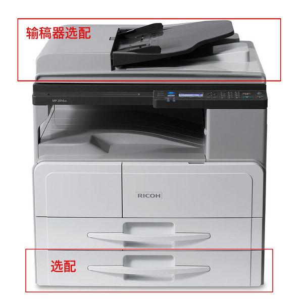 理光MP 黑白数码复合机 A3A4复印机 打印 复印 彩色扫描 新款