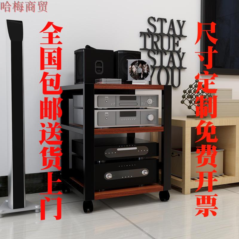 Штатив для телевизора с проекцией Оборудование для аудиооборудования приборной полки бесплатная доставка по китаю