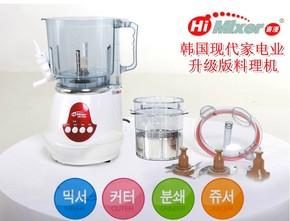 韩国进口 HiMixer多功能家用料理机绞肉机粉碎机食品加工机3000