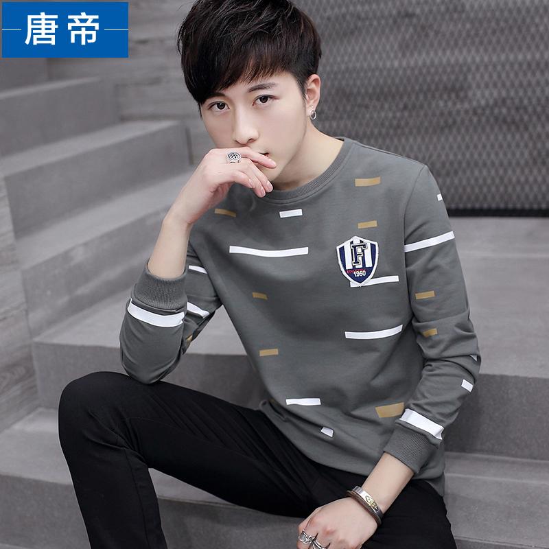 男士t恤长袖加绒加厚上衣服 男装冬季保暖秋衣青少年卫衣打底小衫