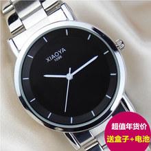 Корейский моды простой волна наручные часы мужской и женщины ученый студент водонепроницаемый любители стол женская форма случайный ретро мужские часы кварц