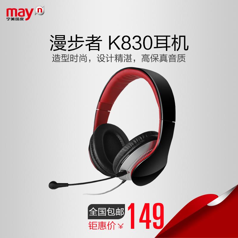 Edifier/漫步者·H650 耳機