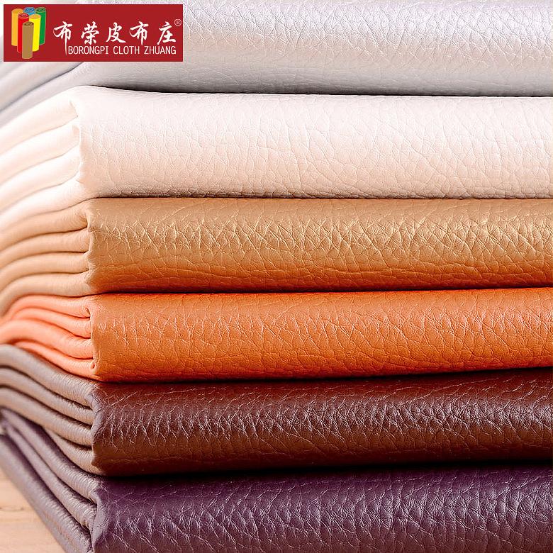 软包皮革面料 硬包PU皮料仿皮子床头diy手工沙发布料荔枝纹人造革
