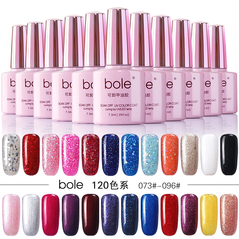 Le stroke diamond nail polish phototherapy silver sequins genuine Barbie Nail polish plastic package QQ lasting 73-96