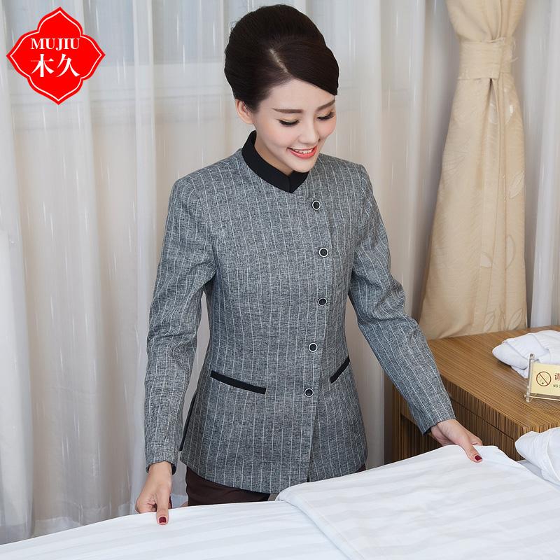 酒店工作服秋冬装保洁员服  宾馆客房清洁工制服保洁员服装女