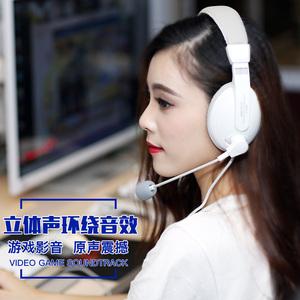 头戴式游戏耳麦话筒声丽ST-2688英语学习听力教育电脑手机耳机