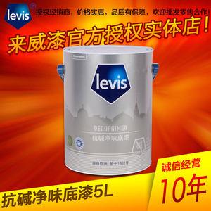 来威漆5L抗碱净味优质内墙墙面底漆 强效抗碱乳胶漆油漆涂料墙漆