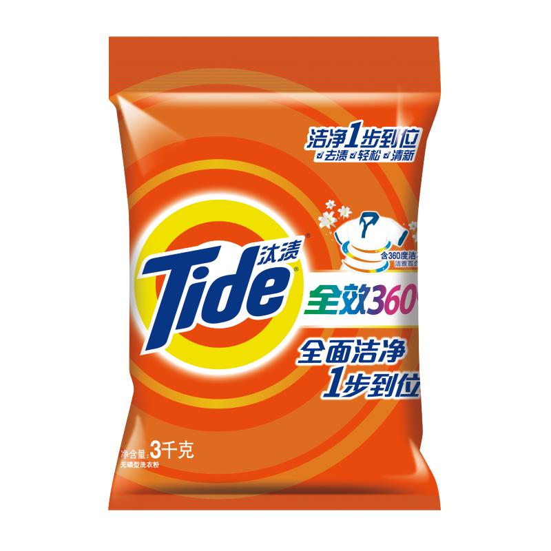 ~天貓超市~汰漬洗衣粉 家用機洗手洗全效360亮白百合香3kg袋裝