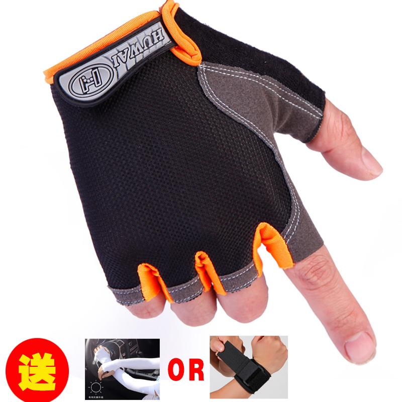 騎行手套半指男女登山防滑戶外釣魚薄款夏半截露漏指健身 防曬