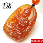 Natural ice red pendant carnelian and Jade Buddha pendant natural a horse