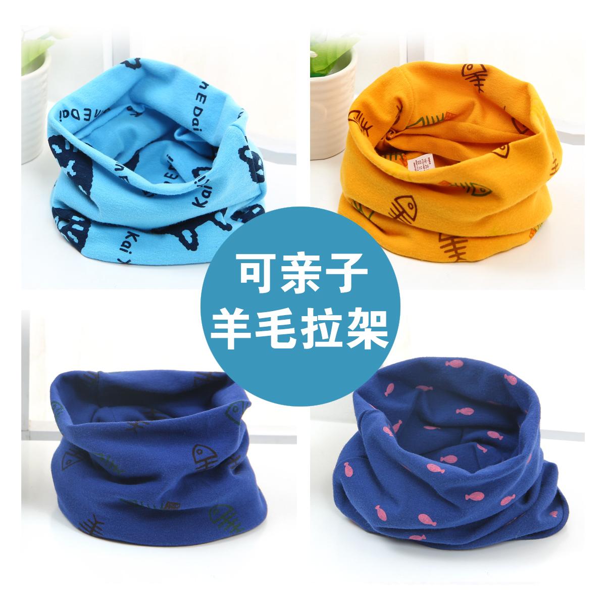 Утка ноги теплой осень/зима шарфы для детей корейской версии чистого хлопка нагрудник значение семьи для мальчиков головы воротом хлопка
