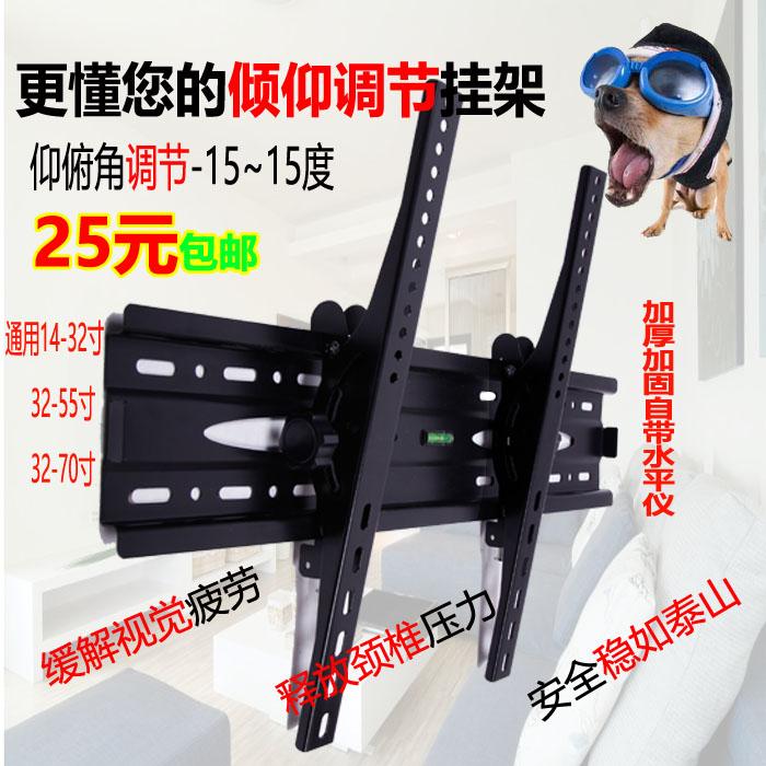 Утолщенные универсальный регулируемый настенный кронштейн TCL LCD телевизор CHANGHONG, КОНКА, Hisense 32-42-50-60 дюймов