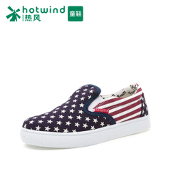 Hot shoes for spring and autumn new stars striped canvas shoes boys shoes boys shoes tide 67W5703