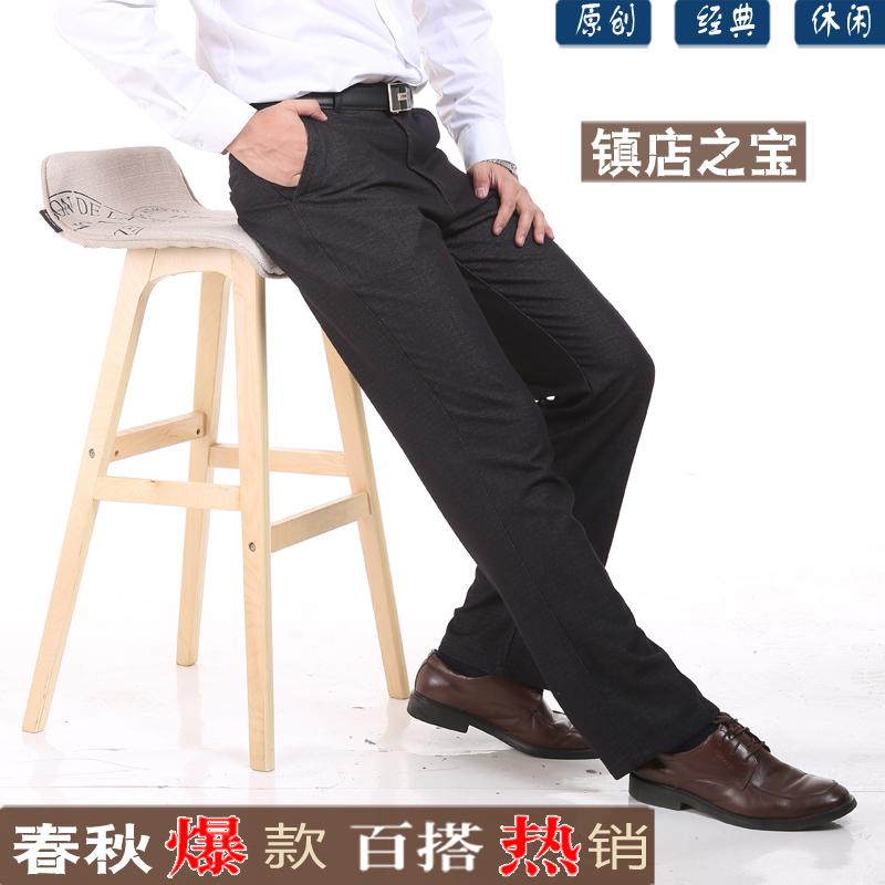 Пакет mail среднего возраста Мужские брюки толстые штаны брюки осень/зима мой отец стариков падение моды плюс размер Мужские брюки брюки