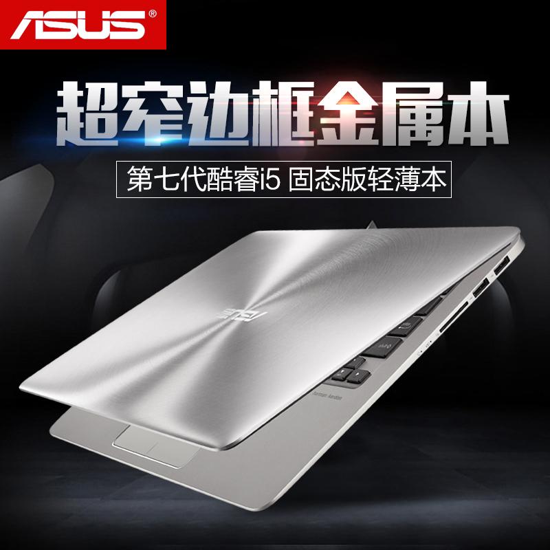 Asus/ asus дух сияющий RX410 тонкий тонкий портативный бизнес офис студент ноутбук портативный компьютер i5