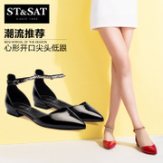 2015 new bull on Saturday pointed low in baotou, patent leather with a buckle women Sandals SS51117640