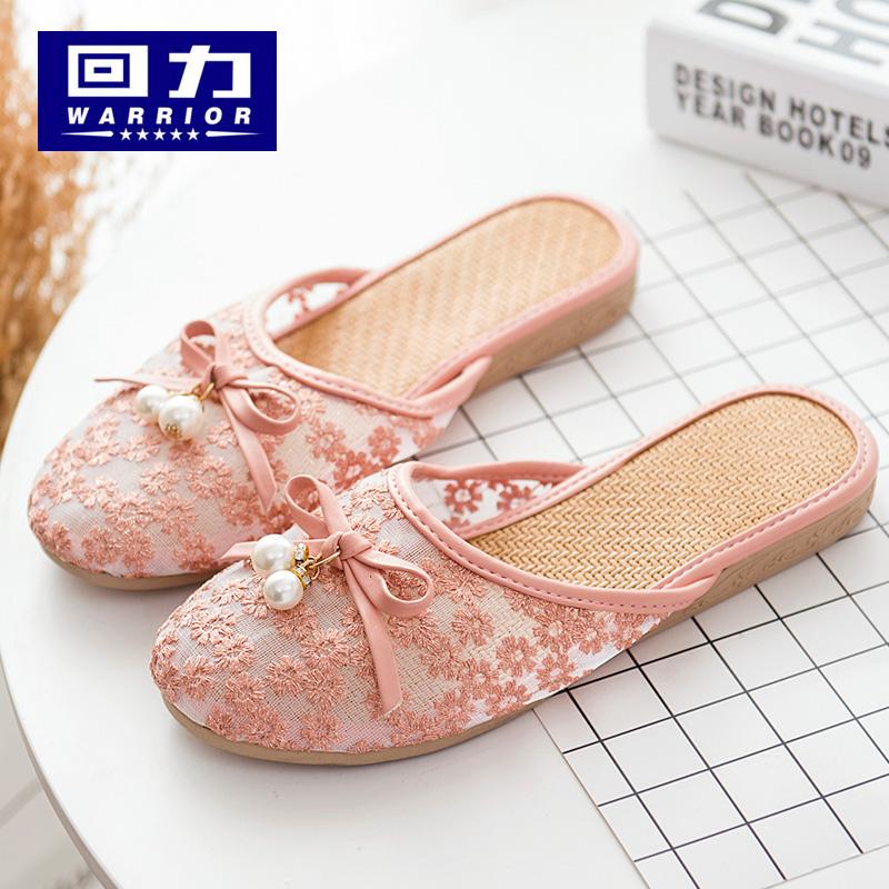 回力春秋季儿童亚麻拖鞋可爱女童拖鞋夏天室内防滑厚底家居家拖鞋