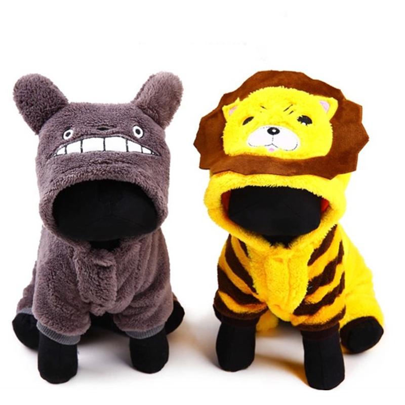 狗狗衣服 裝 比熊貴賓泰迪衣服 寵物小狗衣服 四腳衣冬裝 包郵