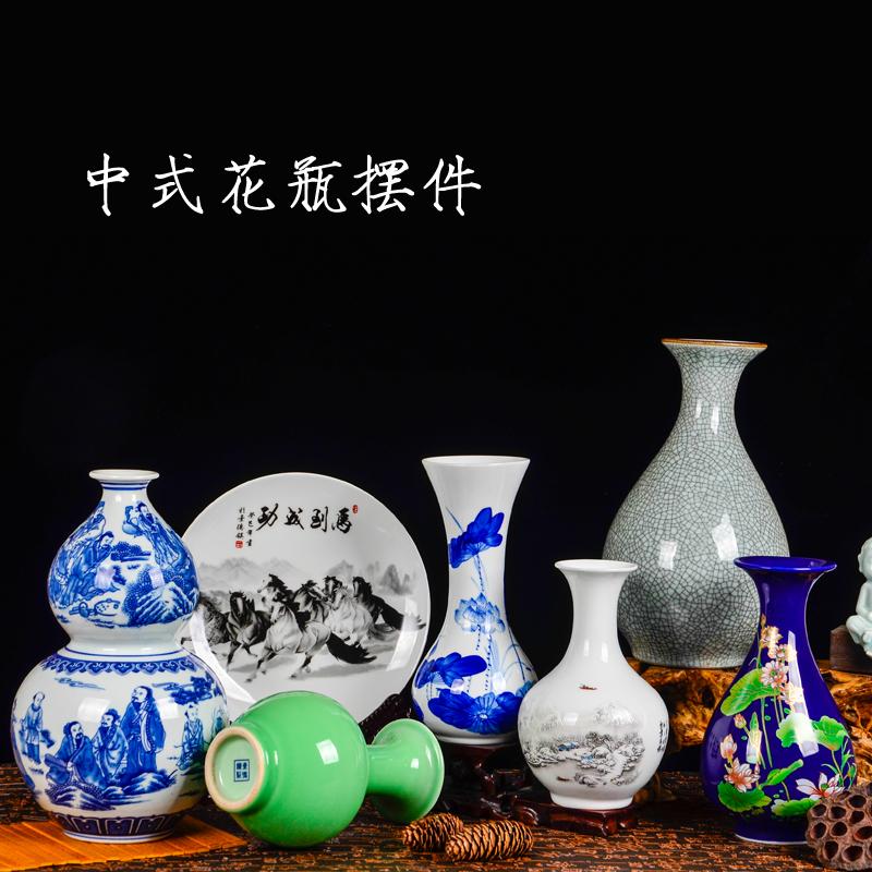 中式花瓶擺件家居飾品酒櫃裝飾品客廳臥室陶瓷工藝品擺設cb69