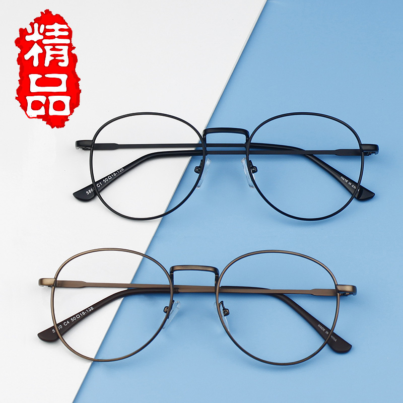 7d6e417612 Round glasses retro Ms. Korean tidal metal eyeglass frame size of the face  can be. Loading zoom
