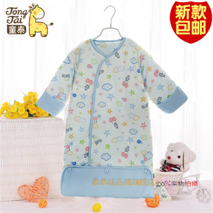 15 tongtai Spring new baby sleeping bag cotton newborn baby hold to be essential for children four seasons air conditioning, anti Tipi