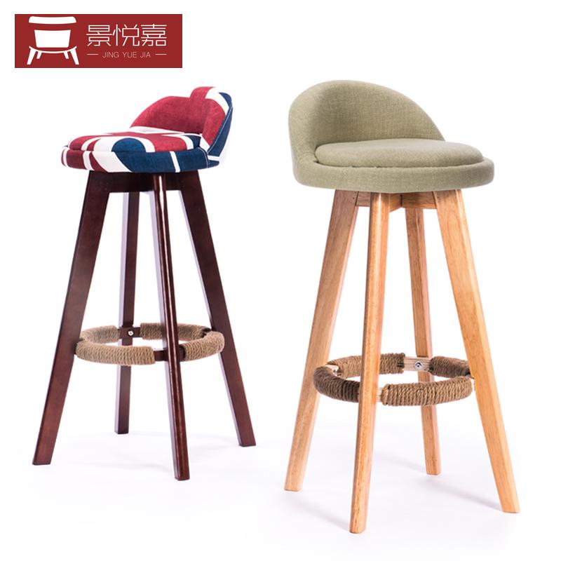 實木酒吧椅子簡約複古北歐 旋轉高腳椅酒吧凳吧台椅前台椅包郵