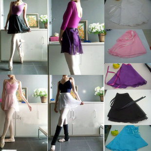 Hongyu dance supplies a female ballet chiffon skirt waist aprons counters selling group training work lace bust